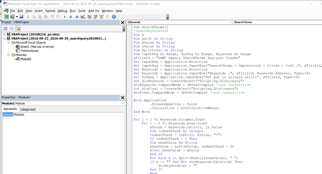 module_script